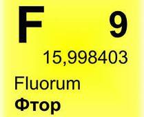 Fluorium