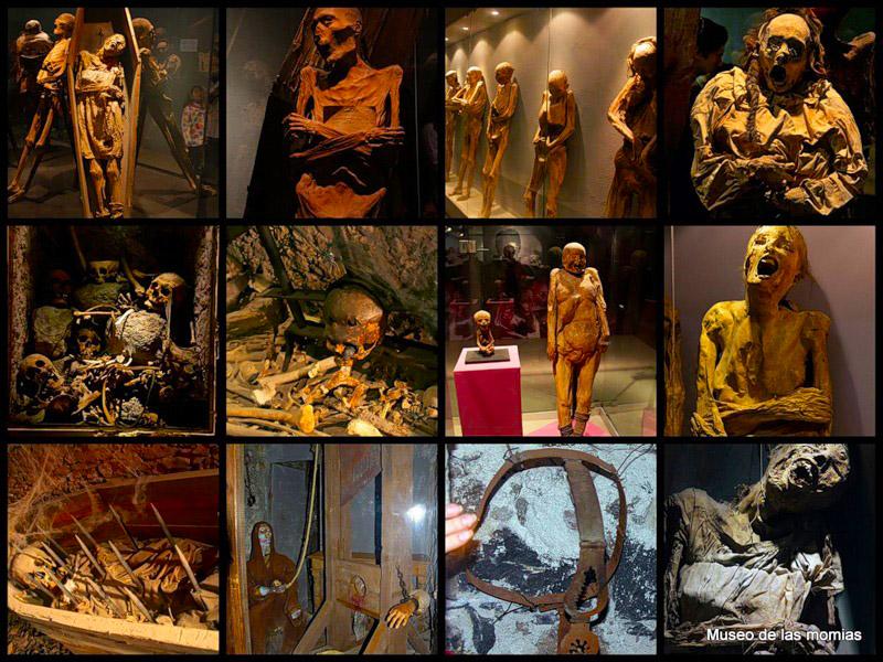 Мумии мексиканского музея