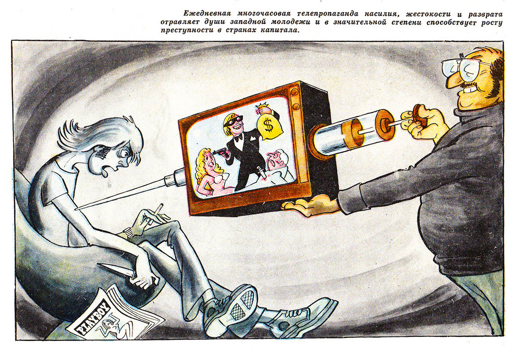 Телевизионный гипноз