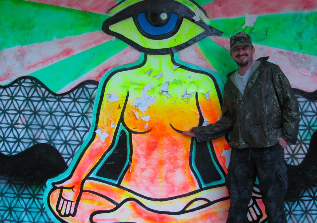 Кислотные граффити